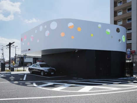 Colorful Police station in Japan 18 - Colorful