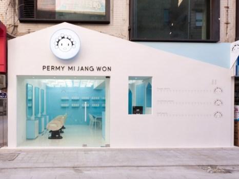 82897 slide 466x350 Permy Mi Jang Won Salon ร้านทำผมน่ารักๆของสาวเกาหลี