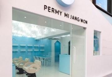 Permy Mi Jang Won Salon ร้านทำผมน่ารักๆของสาวเกาหลี 19 - Korea