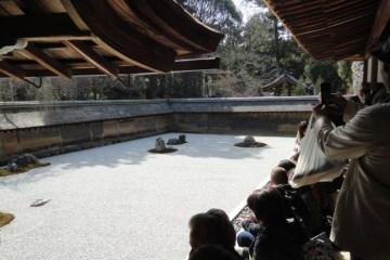 สวนหิน แบบเซ็น ที่วัด Ryōan-ji ..ในเมืองเกียวโต 2 - Ryōan-ji
