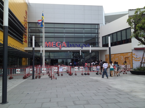 IMG 1421 resize Mega Bangna เปิดแล้ว..วันนี้ 5 5 55..คนเพียบ