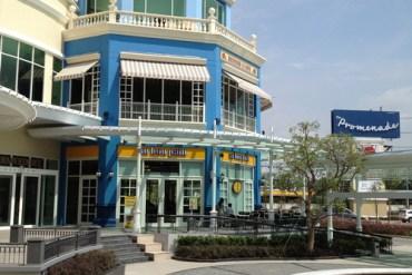 The Promenade..ไลฟสไตล์มอลล์สุดหรู ย่านรามอินทรา 21 - Shopping