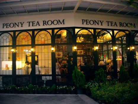 Peony Tea Room จิบชารสชาติดีๆในบรรยากาศสบายๆสไตล์คลาสสิก 20 - afternoon Tea