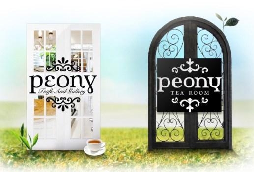 Peony Tea Room จิบชารสชาติดีๆในบรรยากาศสบายๆสไตล์คลาสสิก 15 - afternoon Tea
