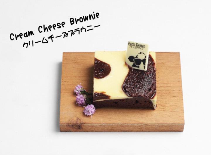 FARM DESIGN ชีทเค้กอันมีลักษณะพิเศษไม่เหมือนใคร  13 - Blueberry
