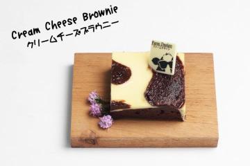 FARM DESIGN ชีทเค้กอันมีลักษณะพิเศษไม่เหมือนใคร  6 - Blueberry