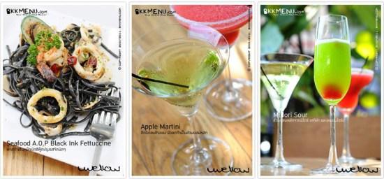 Mellow Restaurant & Bar ซอยทองหล่อ 16  17 - ร้านอาหาร