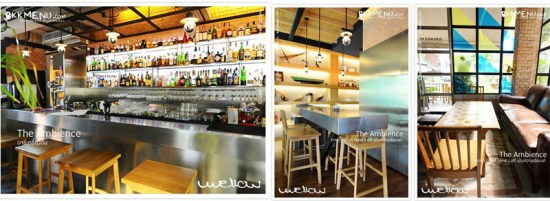 Mellow Restaurant & Bar ซอยทองหล่อ 16  19 - ร้านอาหาร