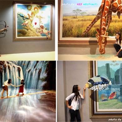 Art in Paradise Pattaya พิพิธภัณฑ์ภาพจิตรกรรม 3 มิติ สนุกสนานไปกับภาพวาดลวงตาทะลุมิติ ที่พัทยา 14 - 100 Share+