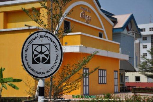 DSC 0431 527x350 ชมของเก่า เล่าเรื่องหนัง ที่ พิพิธภัณฑ์ภาพยนตร์ Thai Film Museum