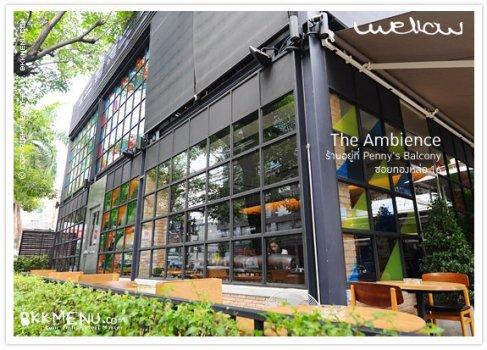Mellow Restaurant & Bar ซอยทองหล่อ 16 22 - ร้านอาหาร