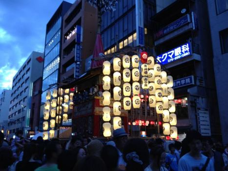 greenshot 2012 07 19 20 08 00 467x350 By the official summer start Kyoto Gion Festival