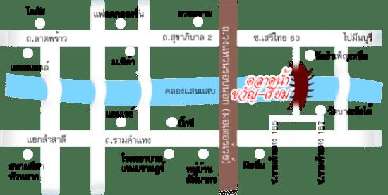600+pixel 550x277 ตลาดนัดขวัญเรียม Kwan Riam Floating Market