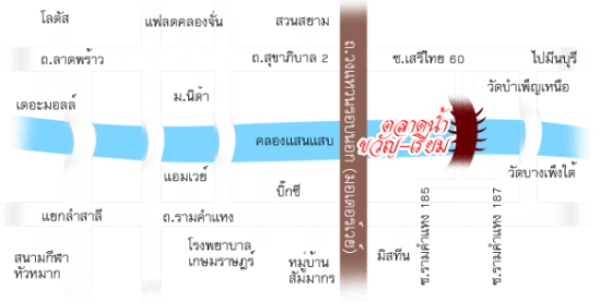 ตลาดนัดขวัญเรียม Kwan-Riam Floating Market 19 - Floating market
