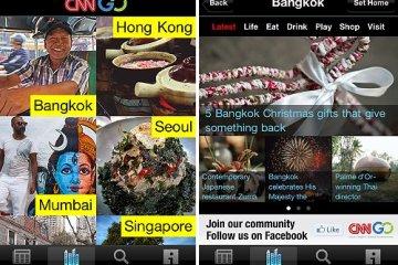Asia's 10 Greatest Street Food Cities สุดยอดอาหารริมทาง ขอยกให้ กรุงเทพฯ 2 - cnngo.com