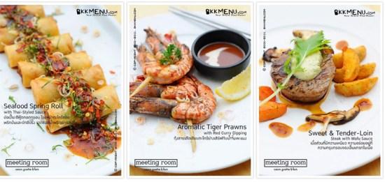 """ประชุมไป อร่อยไปเพลินๆ  ที่ """"Meeting Room - is an Asian Gastro Bar"""" ย่านทองหล่อ 19 - Meeting Room Asian Gastro & Bar"""