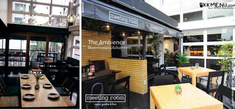"""ประชุมไป อร่อยไปเพลินๆ  ที่ """"Meeting Room - is an Asian Gastro Bar"""" ย่านทองหล่อ 14 - Meeting Room Asian Gastro & Bar"""