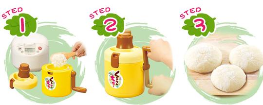 kururin mochi rice cake 2 Kururin Mocchi Rice Cake Maker ขนมโมจิทำเองได้ง่ายนิดเดียว