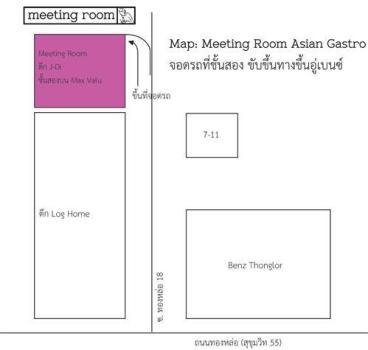 """ประชุมไป อร่อยไปเพลินๆ  ที่ """"Meeting Room - is an Asian Gastro Bar"""" ย่านทองหล่อ 23 - Meeting Room Asian Gastro & Bar"""