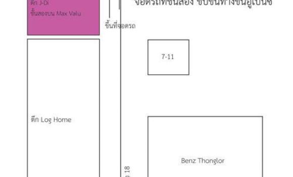 map 1310354034 jpgr width580static p s1sf tr 0file dc111a 368x350 ประชุมไป อร่อยไปเพลินๆ  ที่ Meeting Room   is an Asian Gastro Bar ย่านทองหล่อ