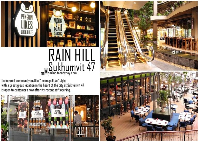 Rain HIill สุขุมวิท 47 Community mall ใจกลางเมือง 13 - community mall