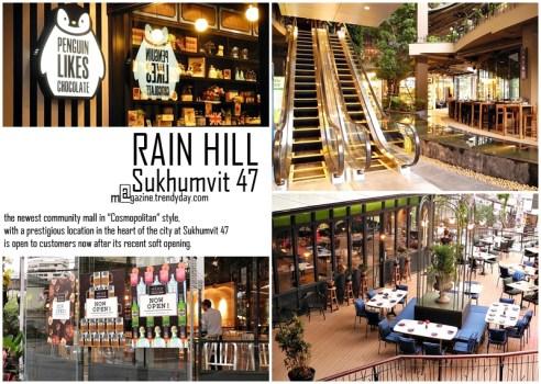 Rain HIill สุขุมวิท 47 Community mall ใจกลางเมือง 14 - community mall