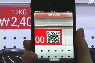 25551011 164820  QR quote ในยุค Real 3G กับไลฟสไตล์ใหม่ของคนเมือง