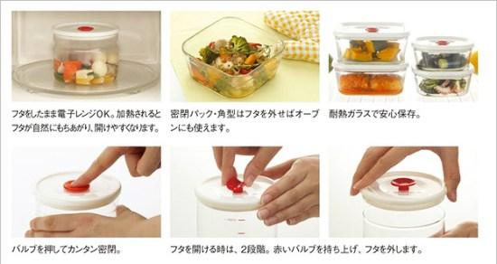 4905284088606s02 550x292 IWAKI Houseware ผลิตแก้วกระจกคุณภาพเยี่ยมสำหรับเครื่องใช้ในครัว