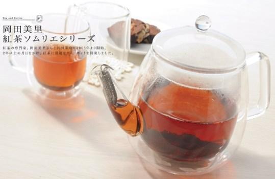 IWAKI Houseware ผลิตแก้วกระจกคุณภาพเยี่ยมสำหรับเครื่องใช้ในครัว 22 - Houseware