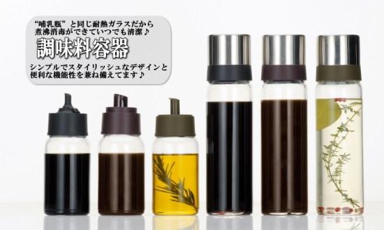img58113810 550x330 IWAKI Houseware ผลิตแก้วกระจกคุณภาพเยี่ยมสำหรับเครื่องใช้ในครัว