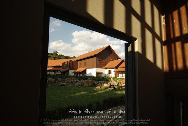 พิพิธภัณฑ์โรงงานหลวงที่ ๑  (ฝาง) จ.เชียงใหม่ First Royal Factory 14 - GREENERY