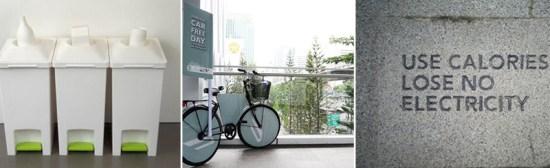 uj 550x168 วิถีแห่งการรักษ์โลก สไตล์เมือง Eco Retails Park Ventures   The Ecoplex  บนแยกวิทยุต่อกับเพลินจิต