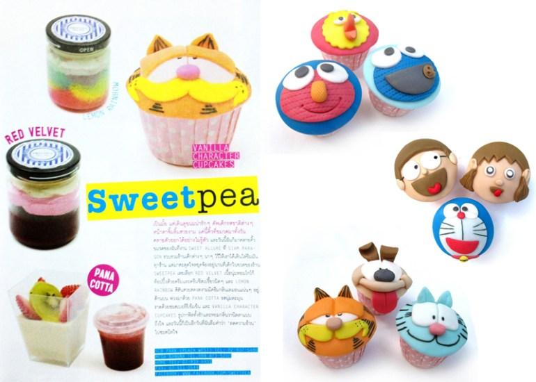 Sweet Pea คัพเค้กสุดน่ารัก 13 - cake