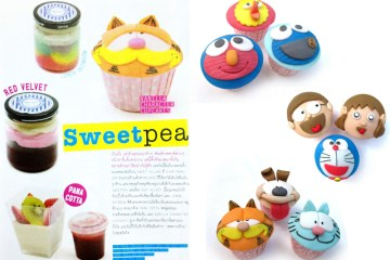 Sweet Pea คัพเค้กสุดน่ารัก 8 - cake