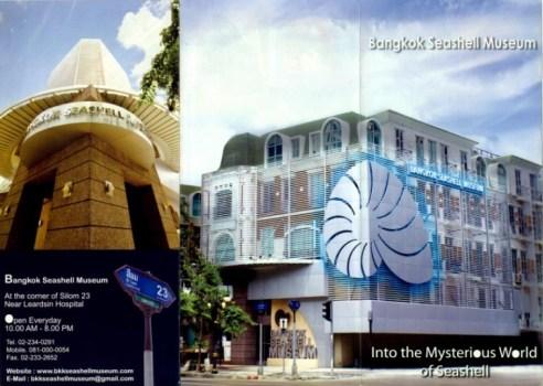 20120312170558rLJX 492x350 Bangkok Seashall Museum สู่โลกมหัศจรรย์ของเปลือกหอย ณ ถนนสีลม