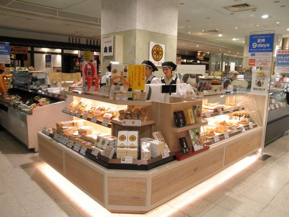Maisen ทงคัตสึชื่อดังของญี่ปุ่น มาเปิดที่เมืองไทยแล้วที่สีลมคอมเพล็กซ์ 17 - Maise Silom Complex