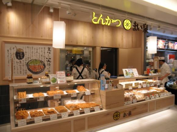 Soramachi Kiosk resize Maisen ทงคัตสึชื่อดังของญี่ปุ่น มาเปิดที่เมืองไทยแล้วที่สีลมคอมเพล็กซ์