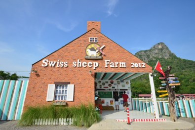 Swiss Sheep Farm (2)
