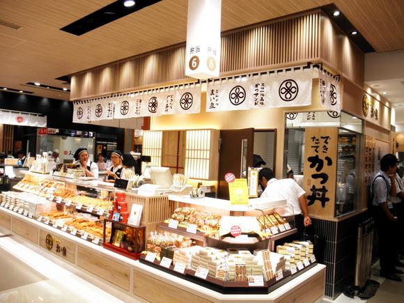 Tokyo Daimaru Kiosk resize Maisen ทงคัตสึชื่อดังของญี่ปุ่น มาเปิดที่เมืองไทยแล้วที่สีลมคอมเพล็กซ์