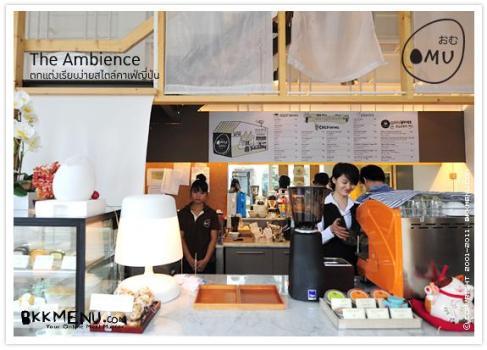 คาเฟ่ข้าวห่อไข่ OMU Japanese Omurice & Cafe' 22 - Omelette+Rice
