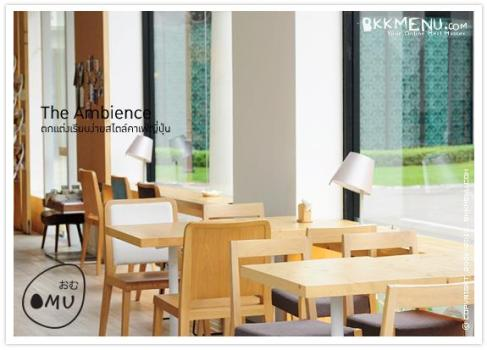คาเฟ่ข้าวห่อไข่ OMU Japanese Omurice & Cafe' 15 - Omelette+Rice