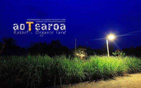 E10780746 0 เอา เทีย รัว รีสอร์ท aoTearoa Organic Farm & Resort สวนผึ้ง จ.ราชบุรี