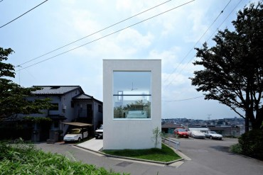 The rectangular house from Enjoy and Architecture 32 - Architecture