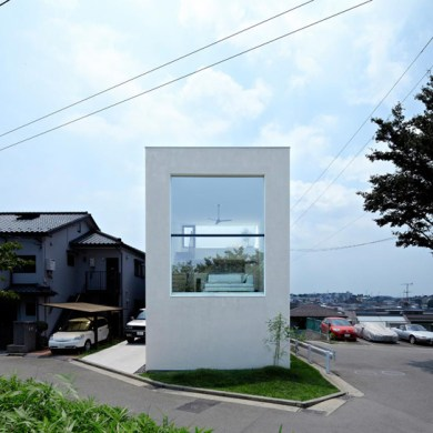 The rectangular house from Enjoy and Architecture 19 - Architecture