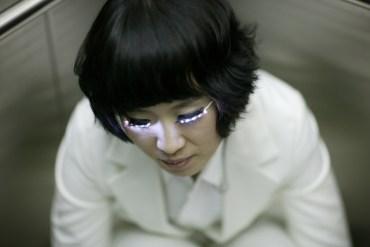 LED Eyelash ตาปิ๊ง 13 - eyes