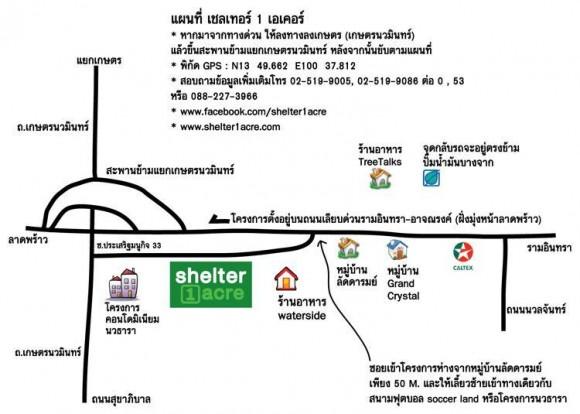 map 1299554098.jpgr width580static p s1sf tr 0file dc111a Hungry Eatery ร้านอาหารปรุงวัตถุดิบปลอดสารพิษ และกระบวนการปรุงแบบไร้สารเคมีเจือปน