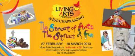 E76 6284 450x187 Street of Arts, Street of Fun 3D and 4D Art @ ราชประสงค์ ครั้งแรกในเมืองไทยกับ สตรีทอาร์ต 4 มิติ