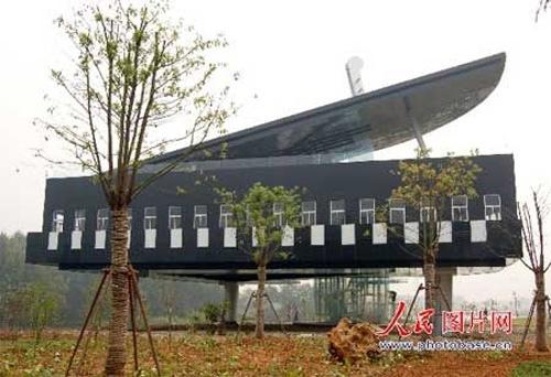 25560415 230717 Piano House in Huainan..ตึกนี้สำหรับคนรักดนตรี