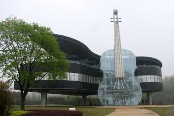Piano House in Huainan..ตึกนี้สำหรับคนรักดนตรี
