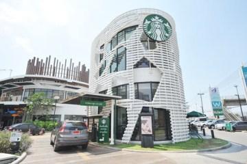 Starbucks สาขา Porto Chino พระราม2..แนวคิดร้านกาแฟสีเขียว แห่งแรกในเอเซีย 2 - LEED GOLD